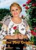 imp046_poster_alina-moti